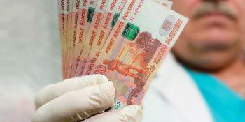 Показатель по зарплатам врачей не достигнут в пяти регионах